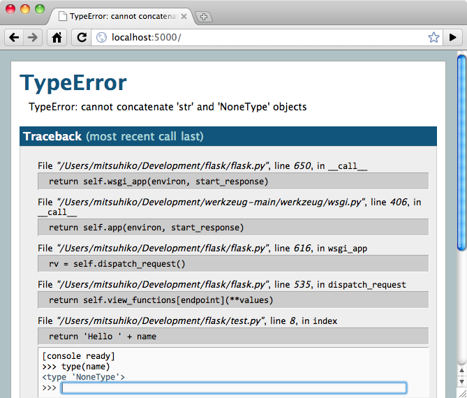 screenshot of debugger in action