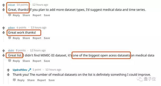 数据集查找神器!100个大型机器学习数据集都汇总在这了 | 资源