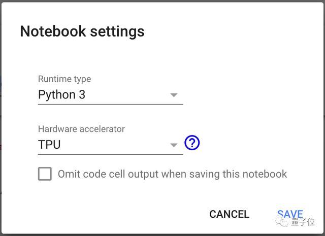 PyTorch终于能用上谷歌云TPU,推理性能提升4倍,该如何薅羊毛?