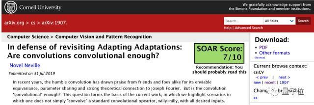船新论文评审Python程序,淘汰人工审核,自动给arXiv打分