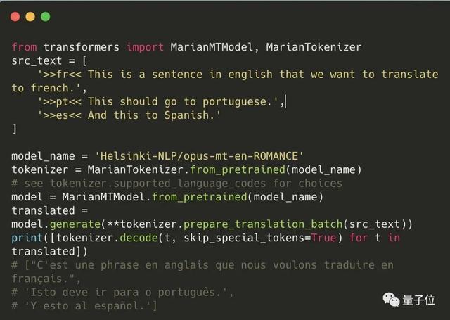 一口气发布1008种机器翻译模型,GitHub最火NLP项目大更新