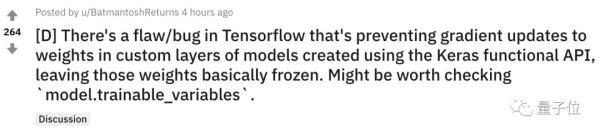 TensorFlow被曝存严重bug,搭配Keras可能丢失权重,至今仍未修复