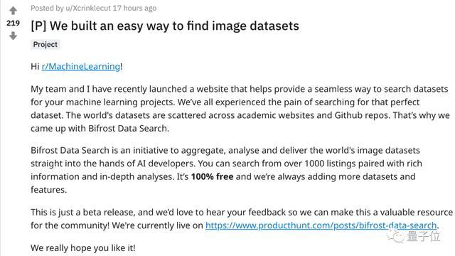 数据集轻松按需搜索,这个工具有近2000个图像数据集,可免费获取