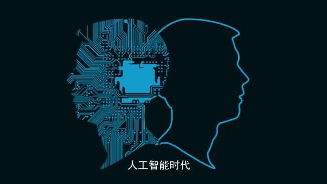 人工智能时代的中文和英文,谁能成为AI的母语?