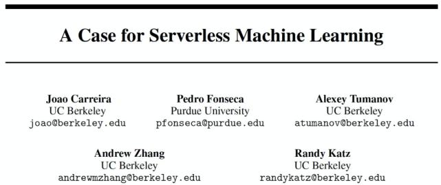 无服务器计算的机器学习,出路在哪里?